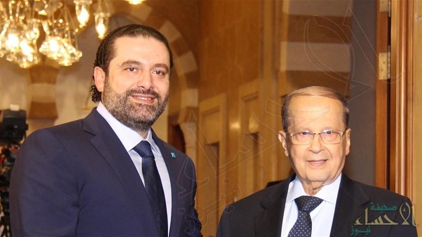 تريّث الحريري في استقالته يضع عون في اختبار محرج