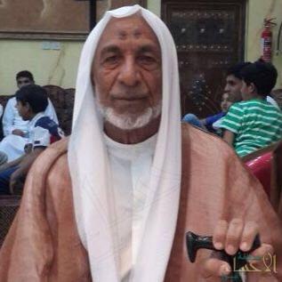 والد رئيس جمعية الرميلة الخيرية… في ذمة الله