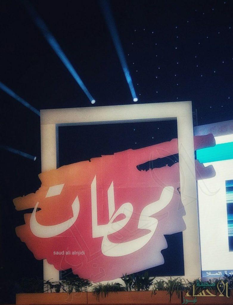 """بالصور… قصص شخصية ملهمة وطرق تنمية العقل في """"محطات"""" جامعة الملك فيصل"""