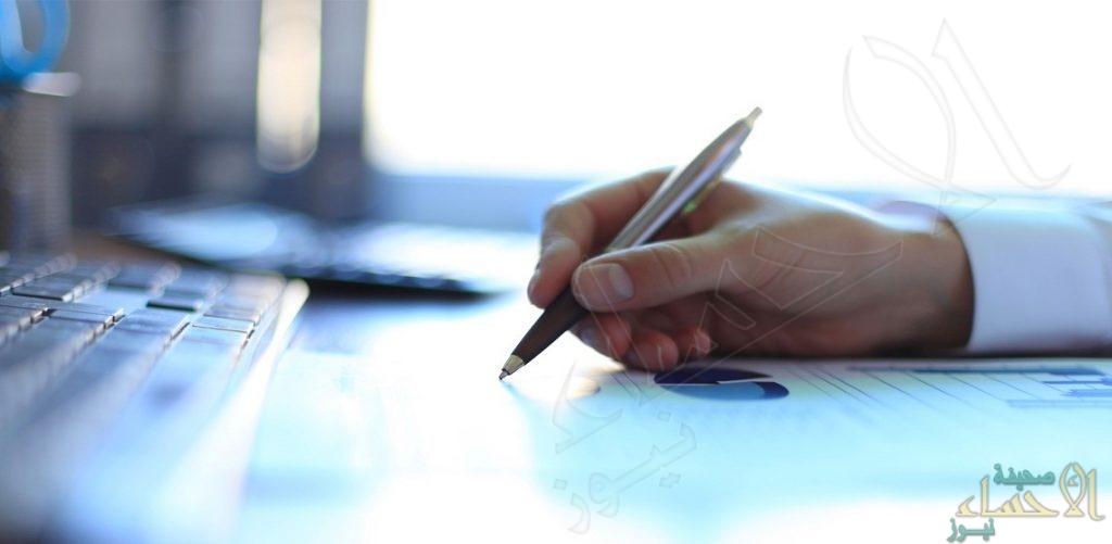 """""""الزكاة"""" تحدد الموعد النهائي للتسجيل في ضريبة """"القيمة المضافة"""""""