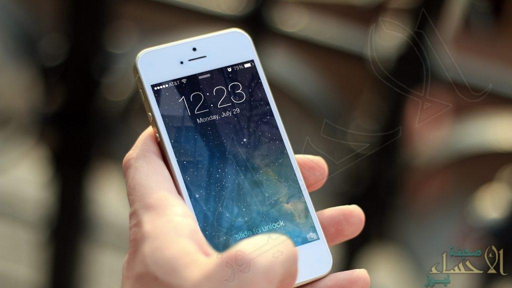 انتبه… الهاتف الذكي يحدّ من الذكاء!
