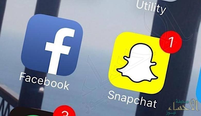 فيسبوك تقتبس ميزة جديدة من سناب شات
