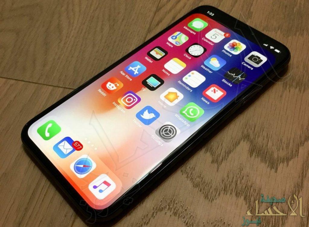 تطبيق إخفاء شق «آي فون إكس» متوفر رسمياً في آب ستور