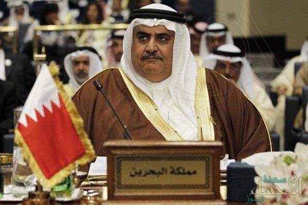 البحرين: لن نسمح للحوثيين بتأسيس دولة خاضعة لإيران