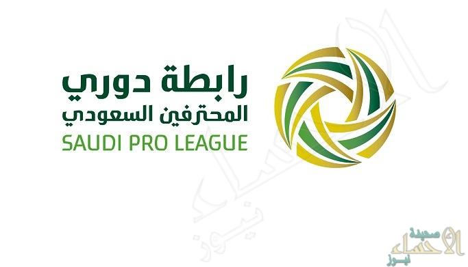 تحديد مواعيد استئناف واختتام مسابقتي دوري المحترفين والدرجة الأولى لكرة القدم