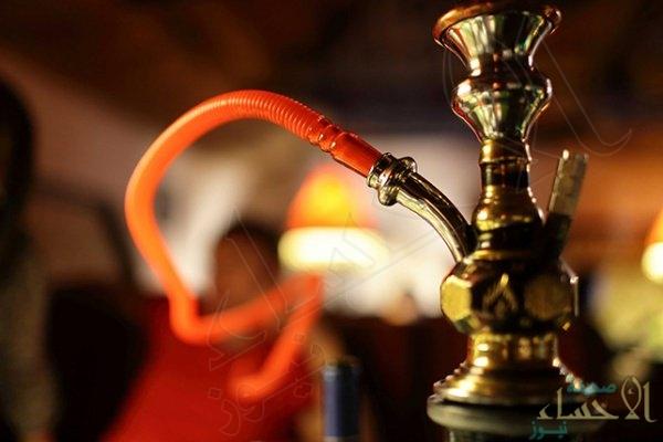 إيقاف تقديم الشيشة والمعسل في المقاهي والمطاعم بجميع مناطق المملكة بسبب كورونا