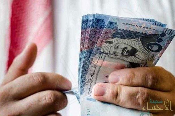في تقرير مفصّل.. تعرّف على عدد السعوديين الذين تتجاوز رواتبهم 10 آلاف ريال