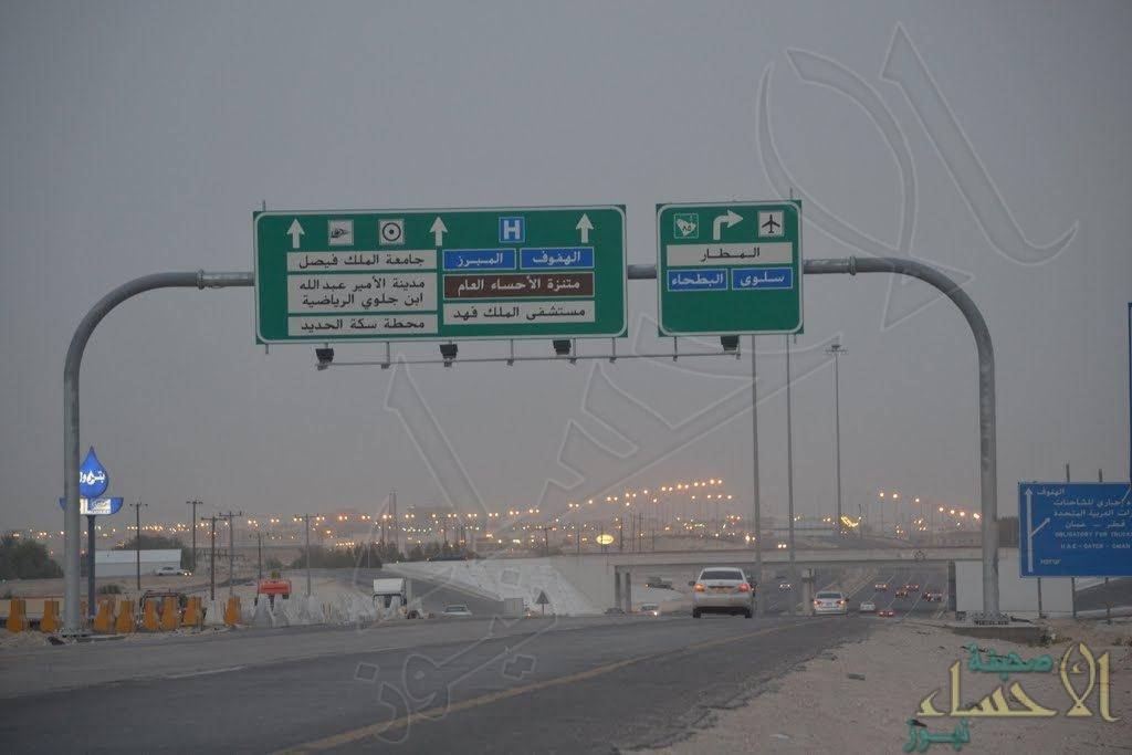 """⛔️ إغلاق طريق """"الأحساء – الرياض"""" 3 أشهر .. وهذه هي البدائل !!"""