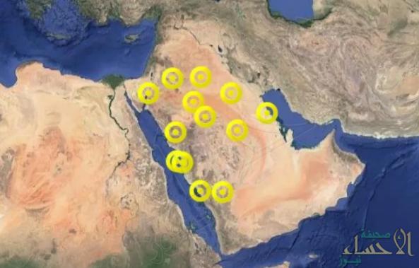 #الأرصاد: استمرار تأثير الكتلة الهوائية الباردة على 4 مناطق بينها #الشرقية