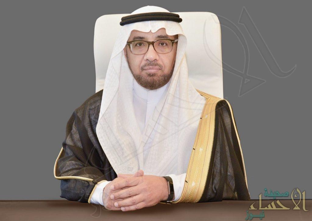 جامعة الملك فيصل تشكل مجلس مركزها للابتكار وريادة الأعمال