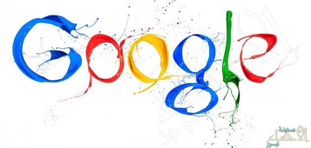 جوجل تطلق Google Assistant لأجهزة تابلت أندرويد