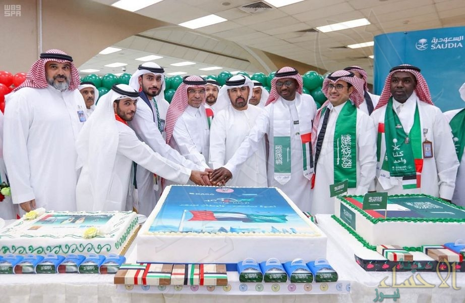 """شاهد.. هذه الاحتفالات ليست في #الإمارات إنما في #بلاد_الحرمين """"علاقة أخوية عميقة"""""""