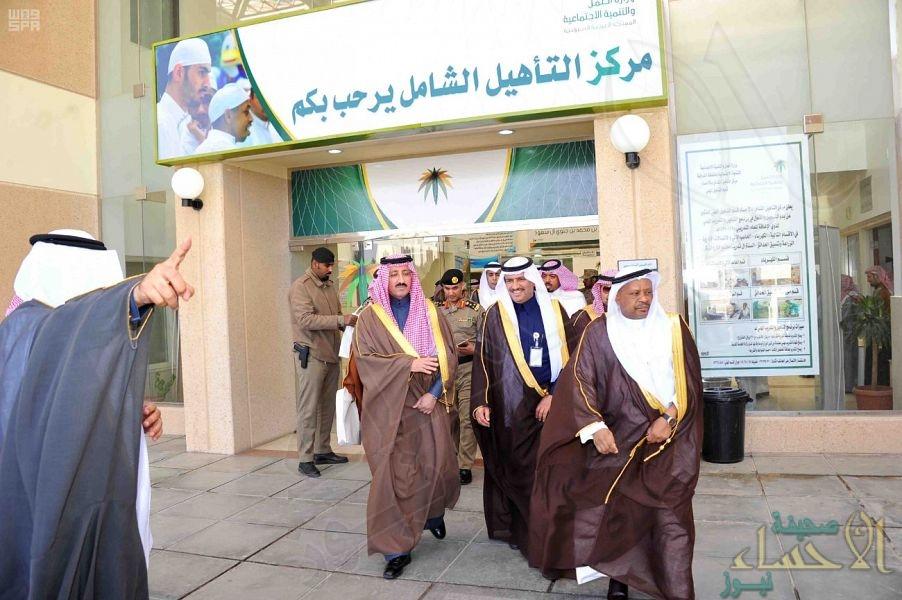 """بالصور.. سمو الأمير """"بدر بن جلوي"""" يرعى احتفال """"مركز التأهيل الشامل"""" بيوم الإعاقة"""