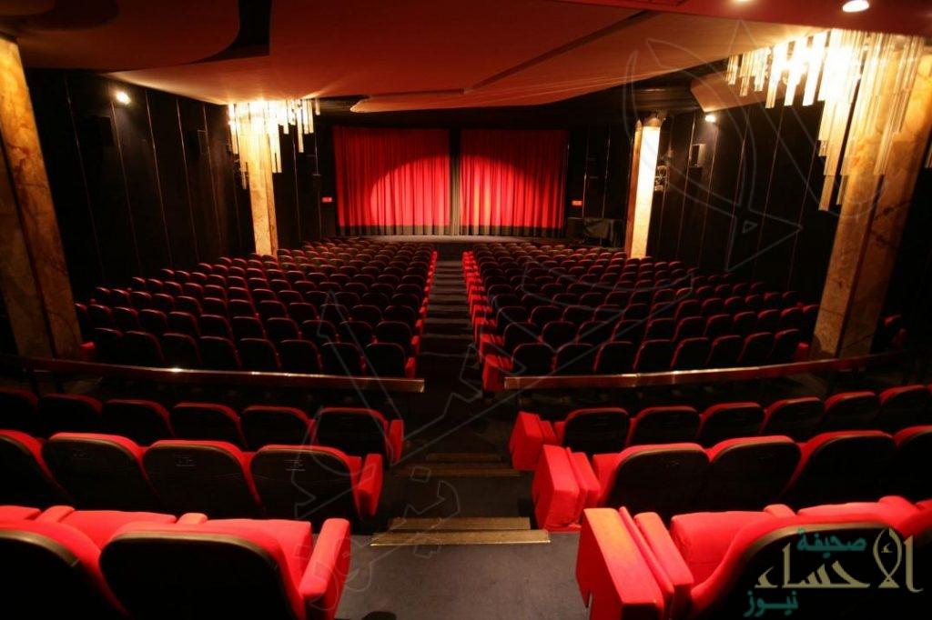 """رسمياً.. """"الإعلام"""" توافق على إصدار تراخيص """"دور السينما"""" في المملكة"""