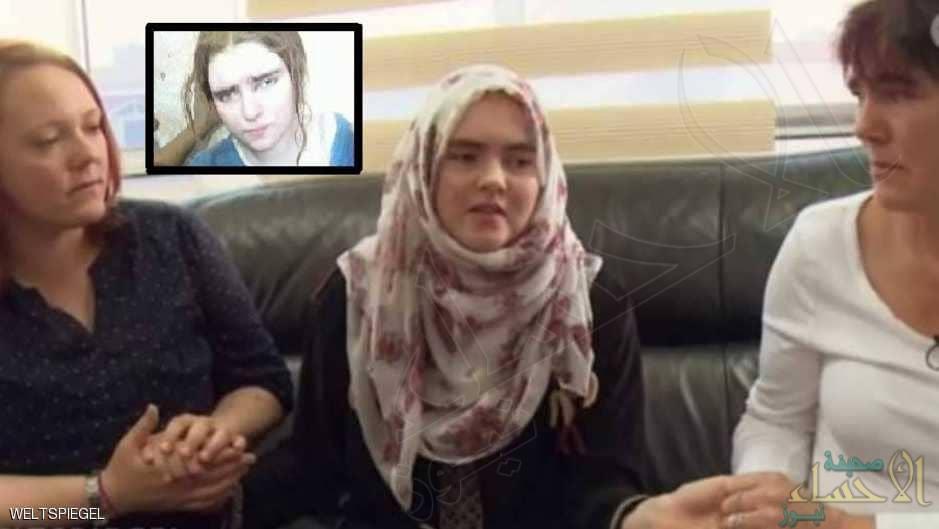 """عن """"الخبز الرومانسي"""" .. عروس داعش الألمانية تروي قصتها من البداية !!"""