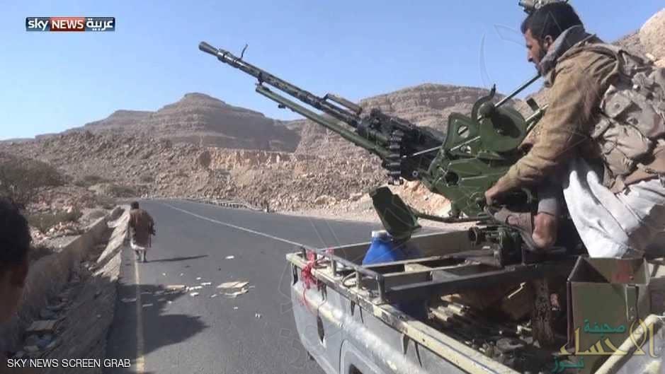 قوات الشرعية تفتح طريقا استراتيجيا إلى محيط صنعاء