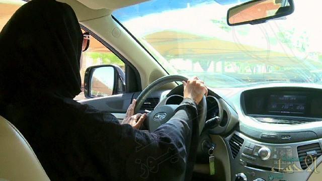 إمارة مكة تُعلن عن أول مدرسة لتعليم المرأة قيادة السيارة بجدة