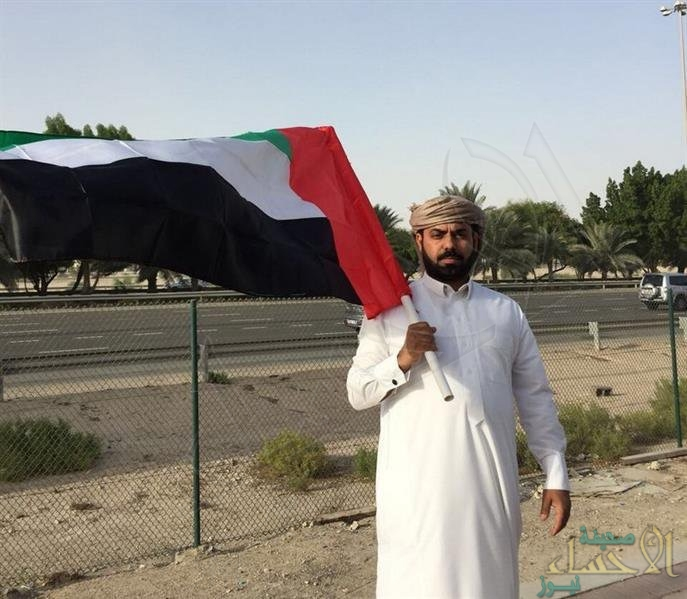 سعودي يتوجه إلى أبوظبي مشياً على قدميه احتفاءً باليوم الوطني الإماراتي