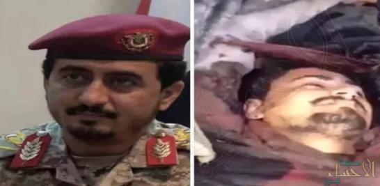 """مقتل """"يوسف المداني"""" صهر """"عبدالملك الحوثي"""" وذراع إيران وحزب الله في اليمن !"""