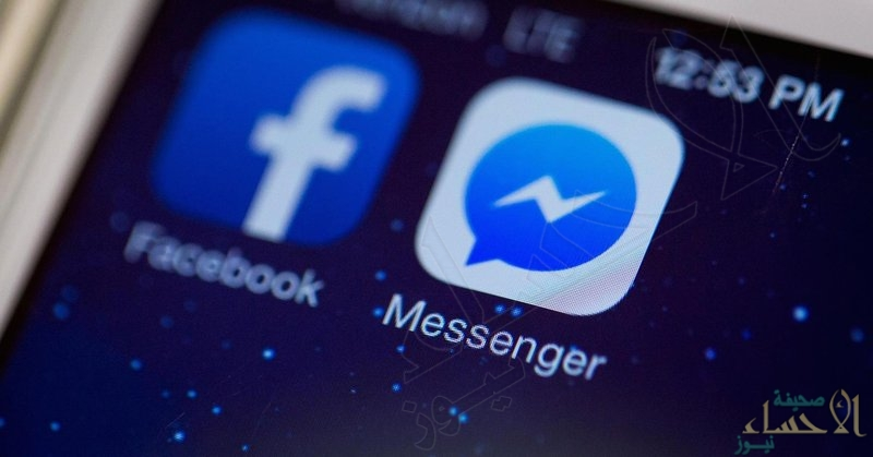"""فيسبوك :""""ماسنجر"""" يتوقف عن العمل في عدد من دول العالم"""