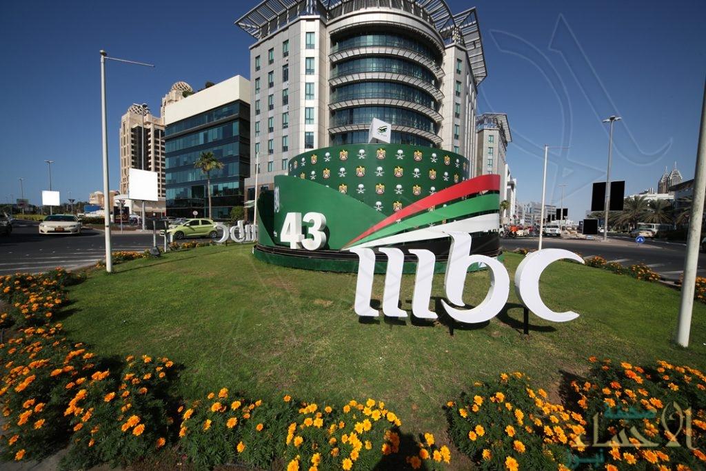تعيين الأمير بدر آل سعود رئيسا لقنوات MBC#