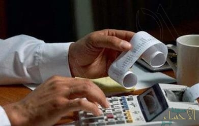 ضريبة القيمة المضافة ستطبق على 50 جمعية استهلاكية ومتعددة الأغراض