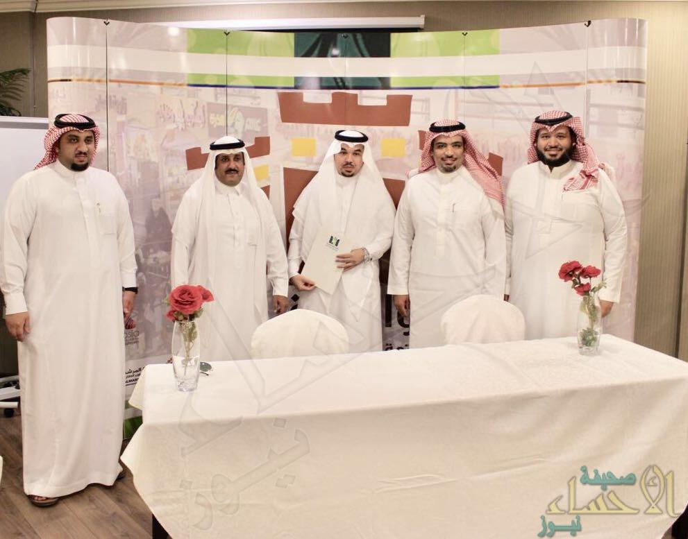 """في الأحساء.. """"أسواق القرية"""" تطلق برنامج مجاني لتدريب البائعين والبائعات السعوديين"""
