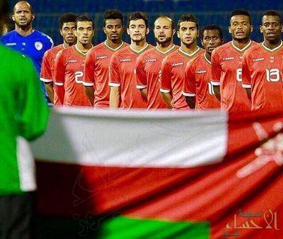 """عمان تهدد بالانسحاب.. وتلجأ لـ""""فيفا"""""""