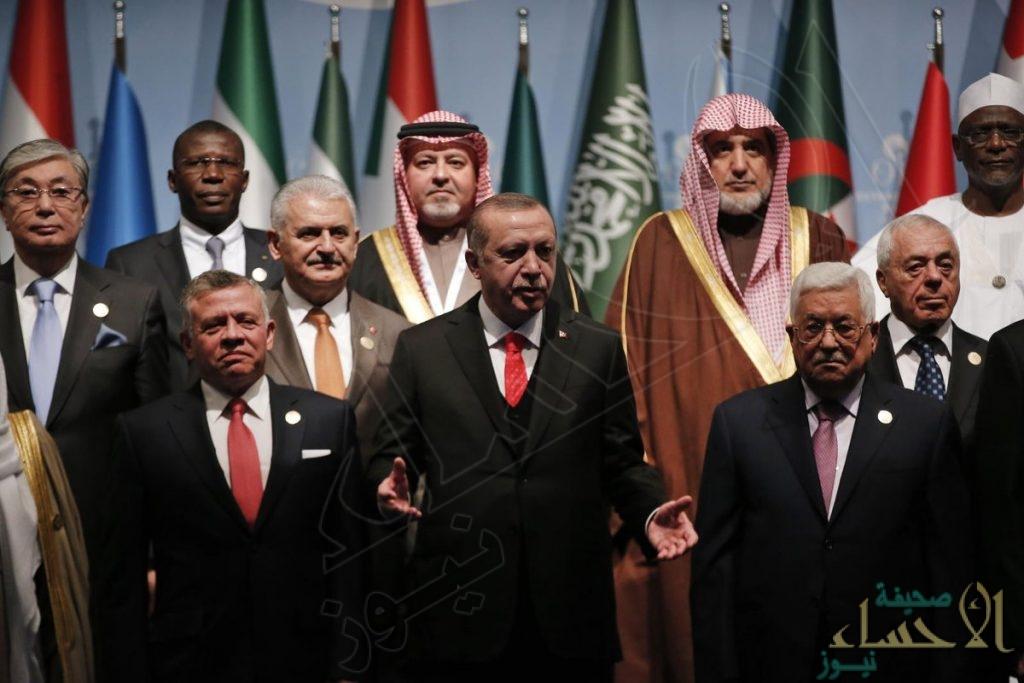 """ختام """"القمة الإسلامية"""" ورفض صريح لقرار الإدارة الأمريكية بشأن القدس"""