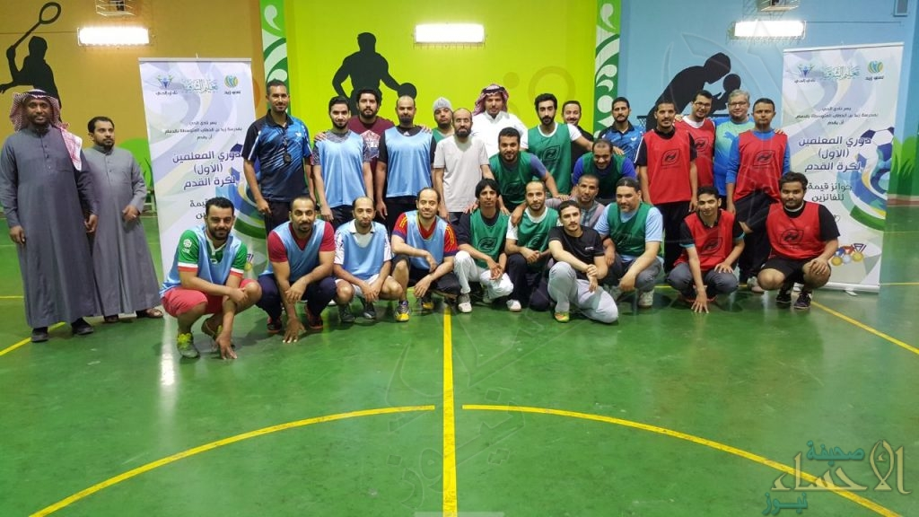 """""""يزيد بن عبدالملك"""" الثانوية تحقق بطل دوري المعلمين الأول لكرة القدم"""