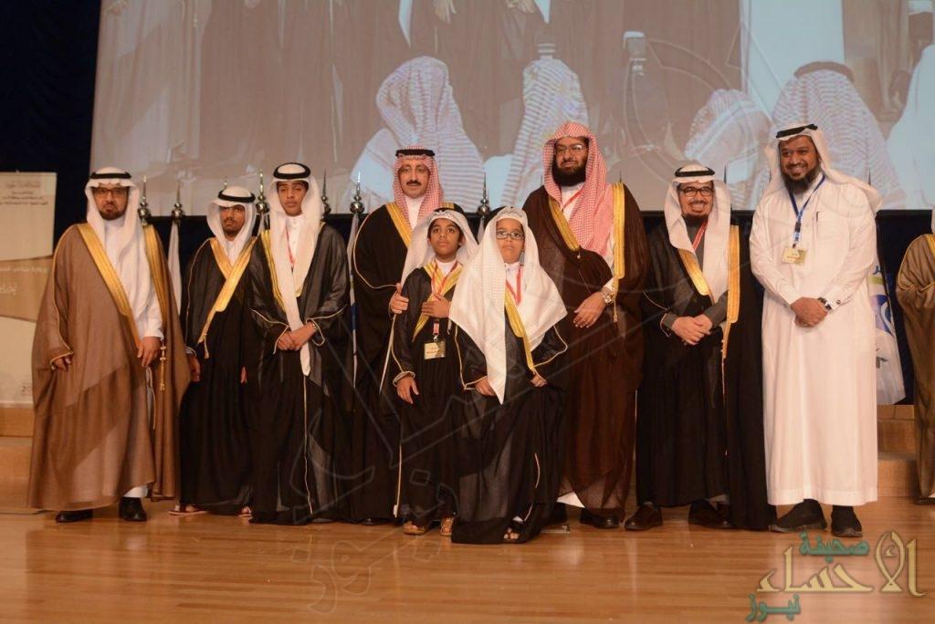 """في ليلة العرس… الأمير """"بدر بن جلوي"""" يُكرّم 362 طالب بحفل التفوق الـ34 في الأحساء"""