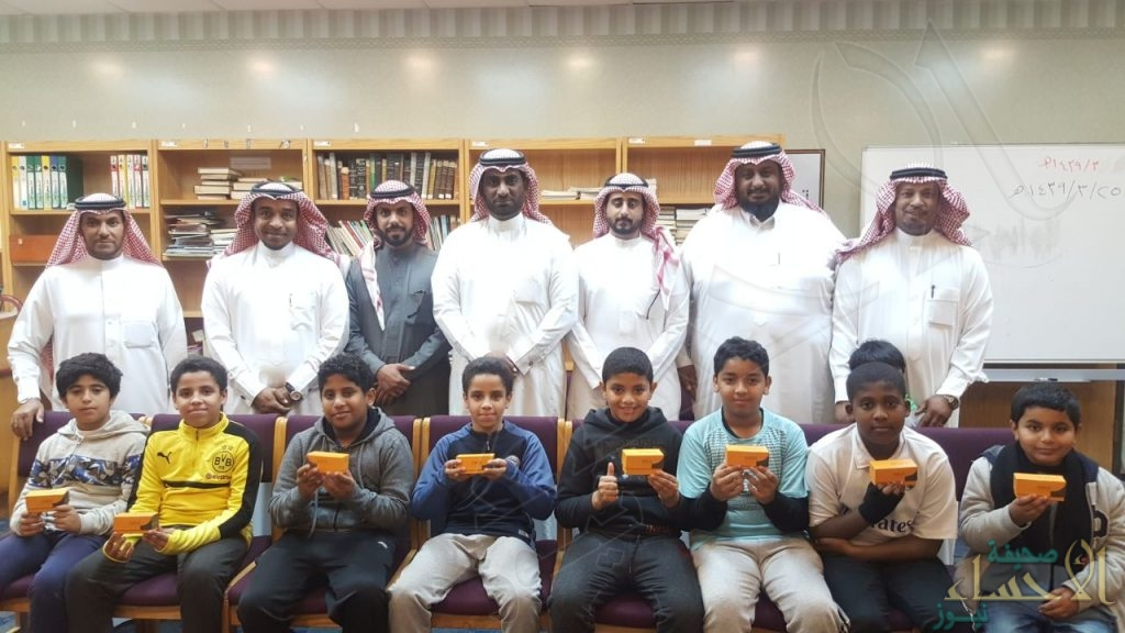 """اختتام برنامج بنك التميز بإبتدائية """"الأمير محمد بن فهد"""" بالهفوف"""