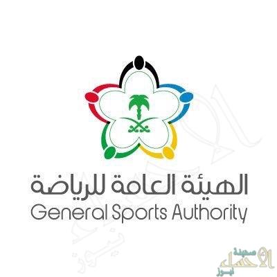 هيئة الرياضة تعلن نتائج التحقيق الواردة من هيئة الرقابة والتحقيق بشأن ملف نادي الاتحاد