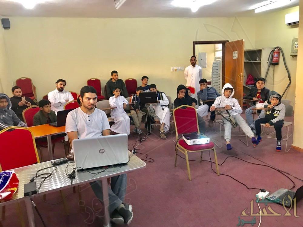 """""""شباب الرميلة"""" يشارك في فعالية """"ساعة البرمجة"""" العالمية"""