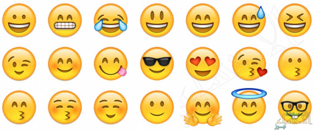 رموز الابتسامة في رسائل المحادثات تعطي تأثيراً عكسياً