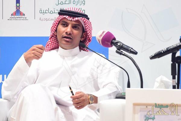 مدير حساب المواطن يوجه رسالة عاجلة للسعوديين