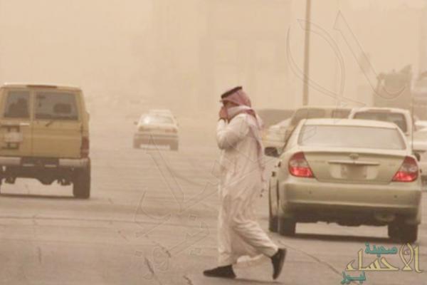 طقس الاثنين: استمرار الرياح المثيرة للغبار على #الشرقية وعدد من المناطق
