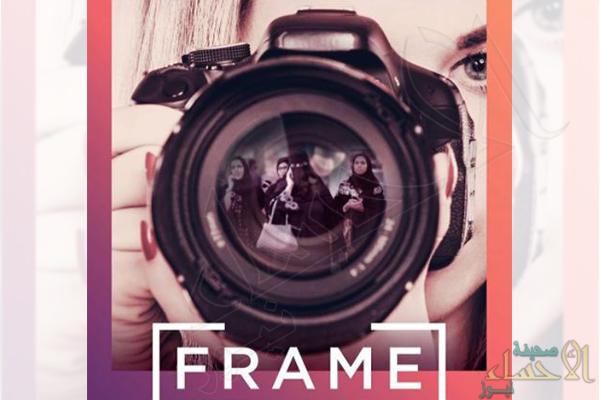 الكشف عن موعد تصوير أول فيلم أجنبي تشارك فيه سعوديات بالمملكة