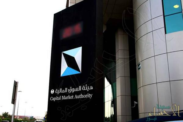 إجراءات سعودية جديدة لتمكين المستثمر الأجنبي