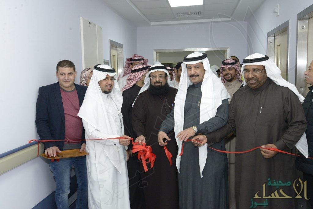 بالصور.. مستشفى الملك فهد بالهفوف يستقبل مراجعيه في حلته الجديدة