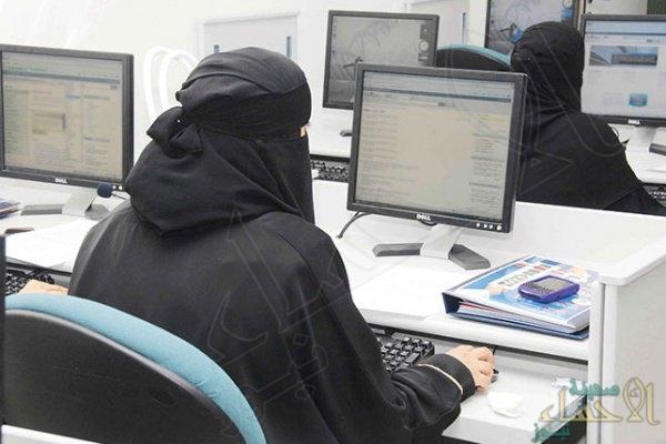 """""""تنمية الموارد"""" يوضح خطوات تسجيل السعوديات في برنامج """"قرة"""""""
