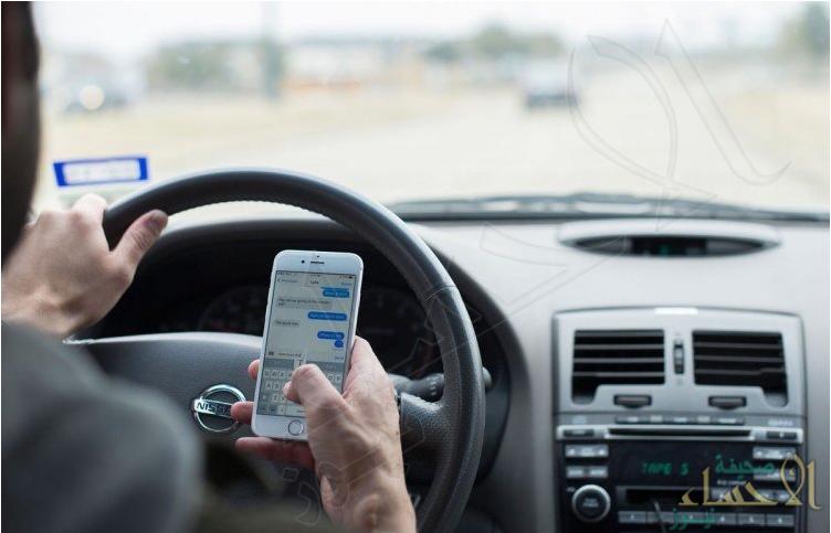 سحب رخص مستخدمي الهواتف أثناء القيادة في فرنسا