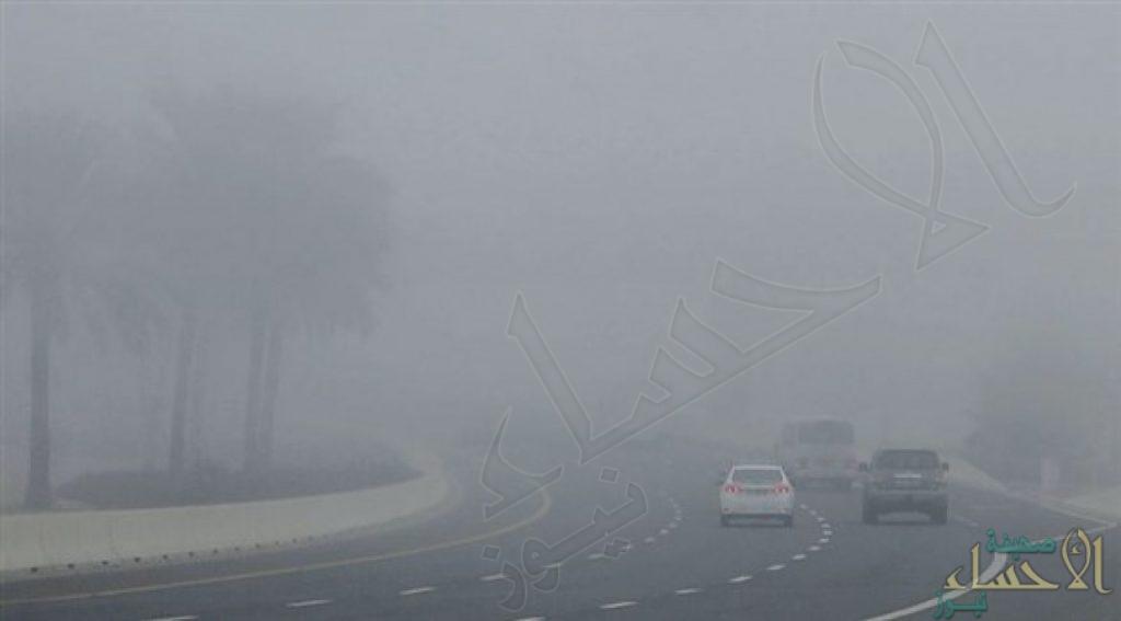 13 حادثاً مرورياً وإصابة 19 شخصاً جرّاء الضباب الكثيف بالمنطقة الشرقية