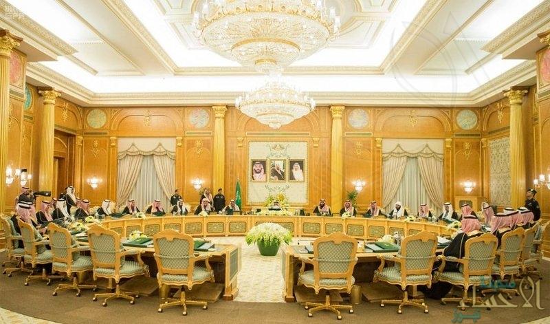 مجلس الوزراء يستأنف جلساته ويعقد اليوم أول جلسة في 2018