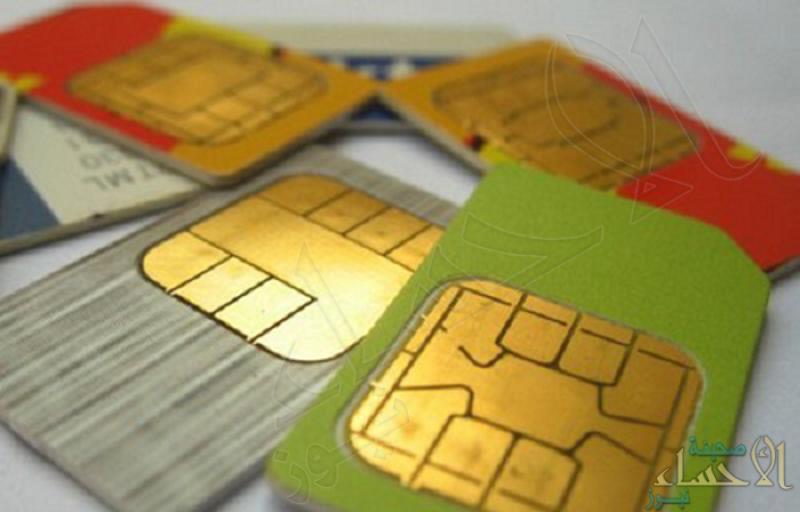 شركات الاتصالات تعدل أسعار باقات الإنترنت