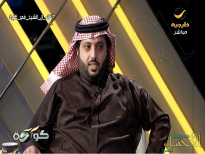 آل الشيخ: الموسم المقبل سيتم زيادة أندية الدوري السعودي إلى ١٦ فريقاً
