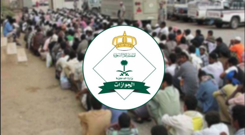 """""""الجوازات"""" تدعو المُقيمين في المملكة إلى سرعة تسجيل بصماتهم الحيوية"""