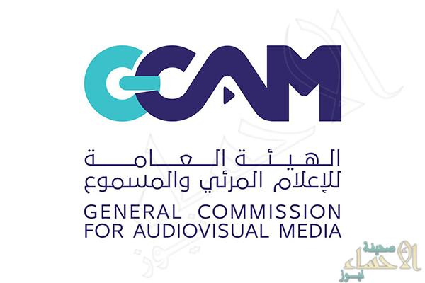 """""""المرئي والمسموع"""" تحدد معايير عرض الأفلام في السينما بالسعودية"""