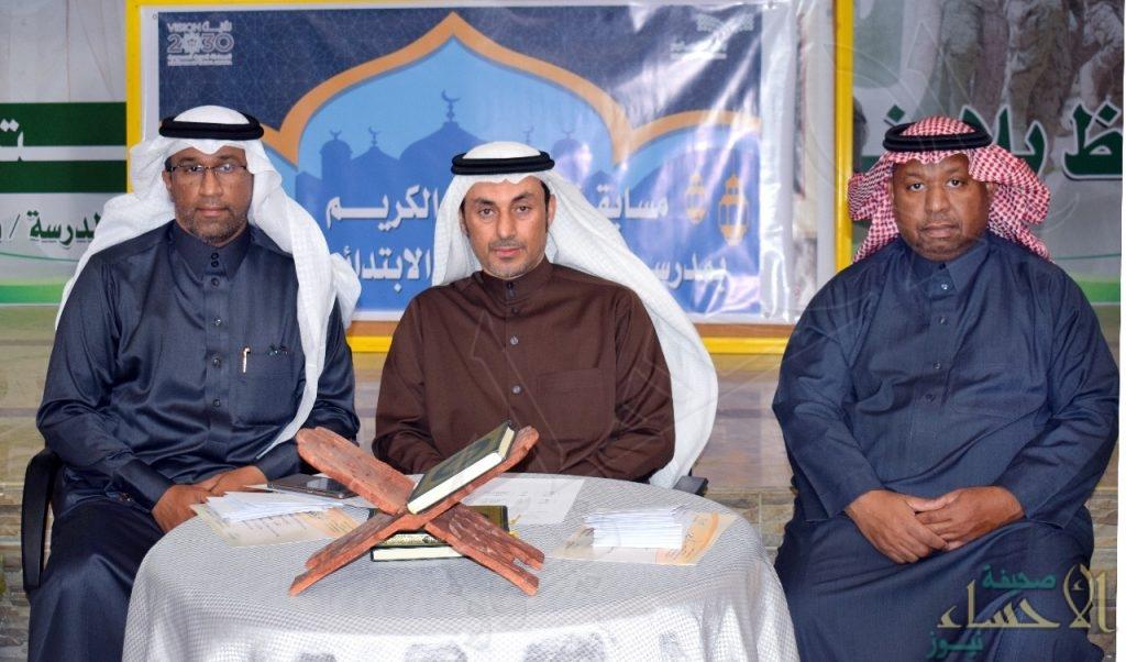 ابتدائية الحليلة تكرم الفائزين في مسابقة القرآن الكريم
