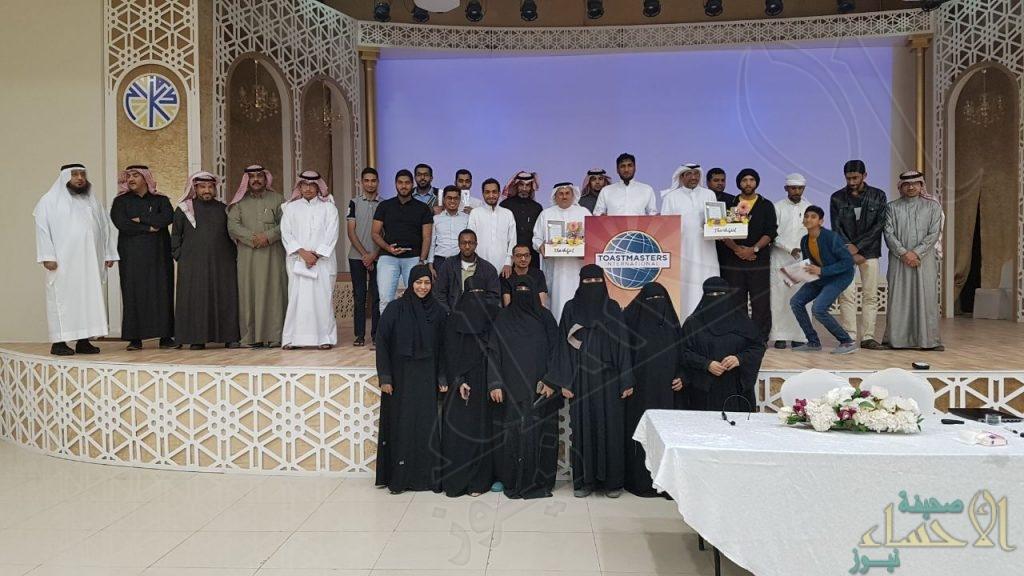 استعدادات لاطلاق مسابقة توستماسترز للمنطقة ٥٨ بمحافظة الاحساء